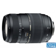 Объектив TAMRON AF 70-300mm F/4-5,6 Di LD Macro 1:2 для Nikon