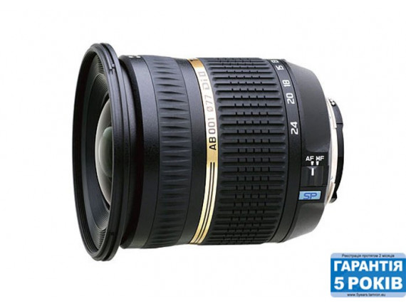 Объектив TAMRON SP AF 10-24mm F/3,5-4,5 Di II LD Asp. (IF) для Canon