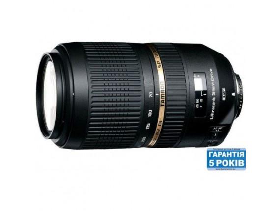 Объектив Tamron SP AF 70-300mm F/4-5,6 Di VC USD для Canon
