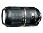Объектив Tamron SP AF 70-300mm F/4-5,6 Di VC USD для Nikon