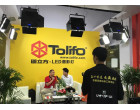 Постоянный свет Tolifo GK-J-100 WAB