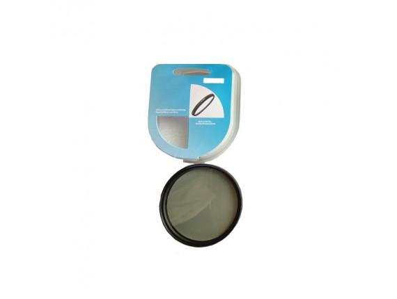 Светофильтр Visico ND2 52 mm