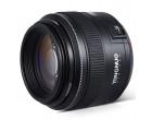 Объектив Yongnuo 85mm f/1.8 (Canon)