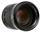Объектив Zeiss Otus 85mm f/1.4 ZF.2 (Nikon F)
